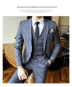 男らしさを引き立てるかっこいいスーツ メンズスーツ 3ピース スリムスーツ セットアップ スーツ 結婚式 スーツ メンズ フォーマルスーツ 3ピーススーツ  二次会 スタイリッシュスーツ 卒業式 就職活動