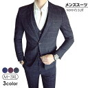 チェック柄スーツ メンズスーツ 3点セット スーツ メンズスーツ 3ピース スリムスーツ セットアップ スーツ メンズ フォーマルスーツ 3..