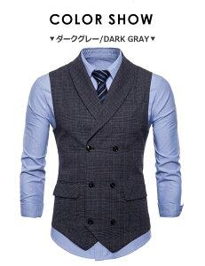 即納 フォーマルベスト チェック柄 メンズベスト襟付き×ダブルベストビジネス ベスト メンズファッションベスト オッドベスト ジレベスト トップス クラシック イギリス風ベスト 3色 M-4XL