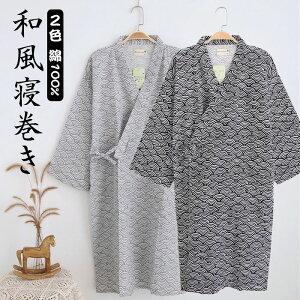 일본식 잠옷 유카타 유카타 남여 여름용 쿨 소재 잠옷 구름 무늬 방웨어 룸웨어 유카타 유카타 홈웨어 진베 일본식 디자인