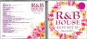 R&B HOUSE BEST H...