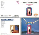 ONE & MILLIONS/中古 CD