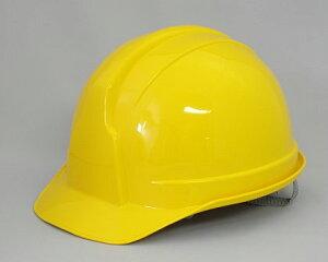 国家検定合格品・防災用ヘルメット【ボウサイ100J(無地)】