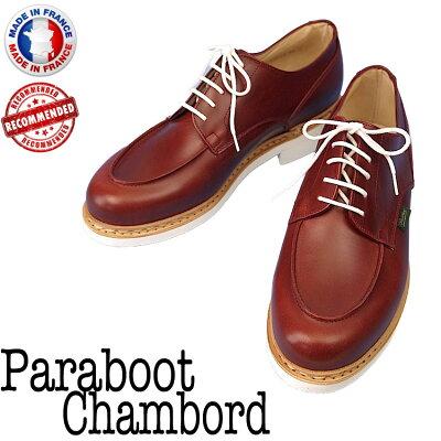 Paraboot【パラブーツ】Chambord シャンボード 152114 Bordeaux ボルドー/ホワイト フランス製 2015年春夏入荷