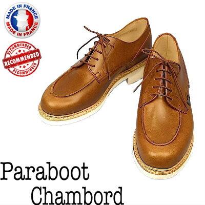 Paraboot【パラブーツ】Chambord シャンボード 152102 Ocre オークル/ホワイトソール フランス製 2015年春夏入荷