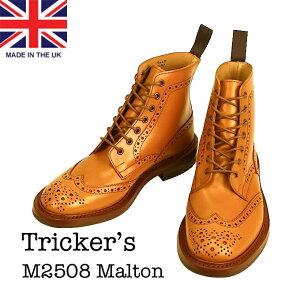 オールラウンドに活躍するTricker'sを代表するカントリーブーツTricker's 【トリッカーズ】M250...