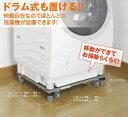 平安伸銅工業 新洗濯機スライド台 DS-150 02P03Sep16