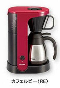 タイガー コーヒー メーカー ステンレス サーバー