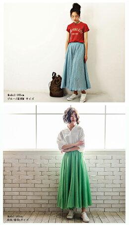 ロング丈スカート綿混素材裏地付き無地フレアロング丈スカート14色オリジナルボトムスロングスカートオールシーズンフレアスカートレデイース162319