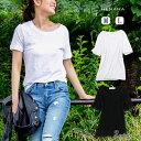Tシャツ レディース 半袖 無地 tシャツ 綿 カットソー 黒 白 クルーネック 薄手 丸首 インナー 重ね着 仕事着 通勤 通学 春 夏 綿100% 162262
