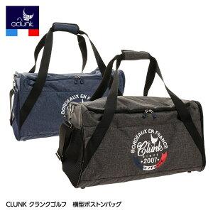 CLUNK(クランク) 横型ボストンバッグ CL5HGA15