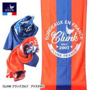 CLUNK(クランク) アイスタオル CL5HGZ24