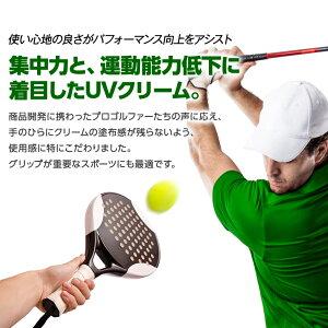 アフェクタスゴルファーズプロテックUVクリーム60gSPF50+PA++++試供品パウチ2個付セットセプテム総研5