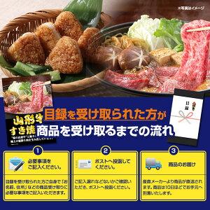 パネル付き目録厚切り牛たん(牛タン)特盛1kg3