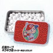 広島東洋カープ キャラクター プレゼント