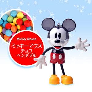 ミッキーマウス チョコベンダブル