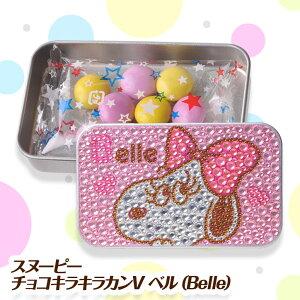 スヌーピー キラキラ缶Vチョコレート Belle