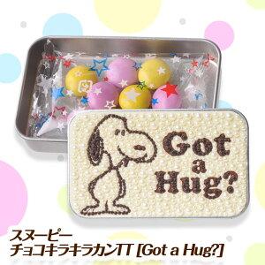 スヌーピー キラキラ缶TTチョコレート Got a Hug?