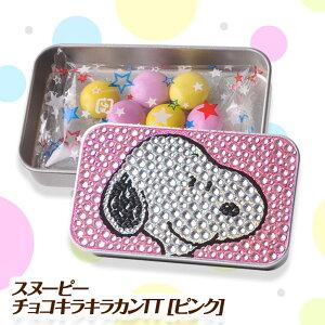 スヌーピー キラキラ缶TTチョコレート ピンク