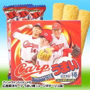 広島東洋カープ イベント パーティ