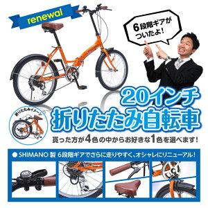 特大A3パネル付目録20インチ折りたたみ自転車2