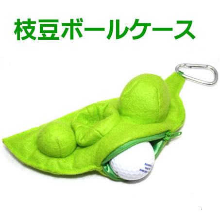 Edamame/Japanese Boiled Soybean Golf Ball Holder (Pouch, Holds Up To 2 Balls)