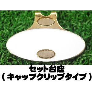 おもしろゴルフマーカーダフった〜フリップアップマーカー3