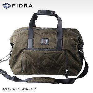 FIDRA(フィドラ) 迷彩ボストンバッグ FD51GF62