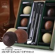 チョコドリ チョコレート マドラー プレゼント マキィズ
