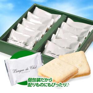 ゴルフが恋人ホワイトラングドシャ(焼菓子)2