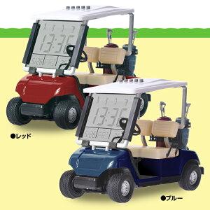 ゴルフカートクロック置時計4