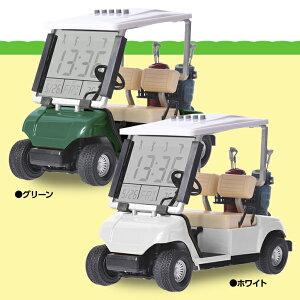 ゴルフカートクロック置時計5