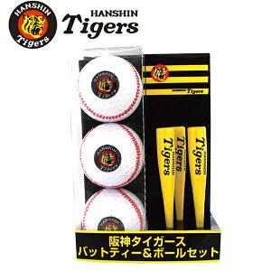 阪神タイガースグッズバット型ティー&ボールセット
