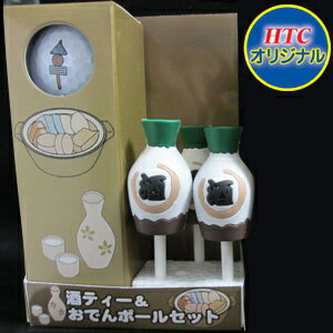 【3支日本酒具球釘,3個熬點/御田高爾夫球】搞笑創意高爾夫球用品組合裝/盒裝/Japanese Sake Decanter Golf Tee & Oden/Japanese Dish Ball Set (3 Tees and 3 Balls)