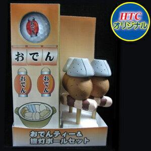 【3支熬點/御田球釘,3個日本燈籠高爾夫球】搞笑創意高爾夫球用品組合裝/盒裝/Oden/Japanese Dish Golf Tee & Japanese Lantern Ball Set (3 Tees and 3 Balls)