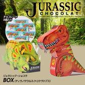恐竜のチョコレート ジュラシックチョコラ BOX(ティラノ/トリケラ)[バレンタイン チョコレート お返し ホワイトデー プレゼント マキィズ おもしろチョコレート 面白]