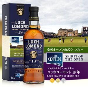 全英オープンゴルフ 公式ウイスキー ロッホローモンド18年