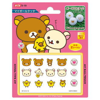 【懶懶熊 拉拉熊  RILAKKUMA】高爾夫球貼紙 (兩張/30 (15×2)個貼紙)