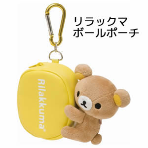 RILAKKUMA Golf Ball Holder (Pouch, Holds Up To 2 Balls)