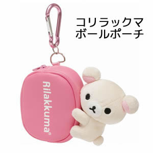 KORILAKKUMA Golf Ball Holder (Pouch, Holds Up To 2 Balls)
