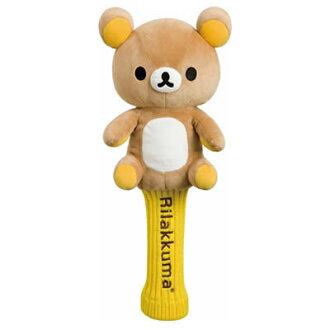 【懶懶熊 拉拉熊  RILAKKUMA】高爾夫球桿套/桿頭套 (一號木桿套, lt_h_300)