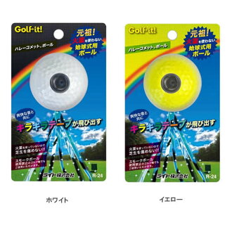 Halley's Comet Golf Ball For Opening shot Ceremony (Pack of 1)