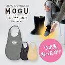 Mogu-tw_1