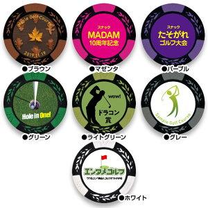 ゴルフマーカー名入れ画像・写真プリントカジノチップマーカー4