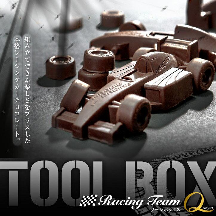 タイヤのつけ外し可能な、本格レーシングチョコレート