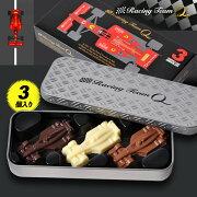 チョコレート ミニカー バレンタイン ホワイト プレゼント マキィズ