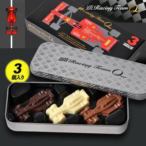 ミニ缶入り 車のチョコレート3個入り