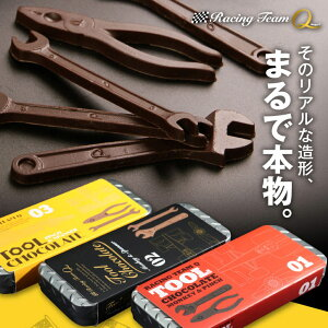 ミニ缶入り 工具チョコレート