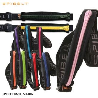 핏 감이 끝내주는 허리 파우치 SPIBELT BASIC (스파이 벨트 베이직) 칼라 Zip SPI-002 fs3gm