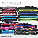 Spibelt-101_1